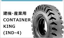 建機・産業用CONTAINER KING(IND-4)