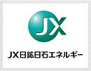 株式会社ジャパンエナジー
