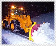 除雪車両用
