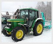 農耕トラクター用チェーン