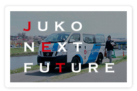 JUKO NEXT FUTURE
