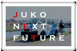 JUKO NEXT FUTURE