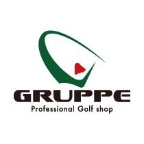 (有)ゴルフショップグルッペ